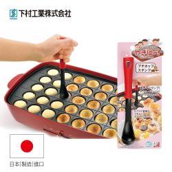 【日本下村工業Shimomura】耐熱烘培蛋糕 開胃菜湯匙 YP-211