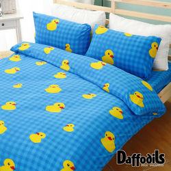 Daffodils《俏小鴨-藍》超保暖雪芙絨雙人四件式被套床包組