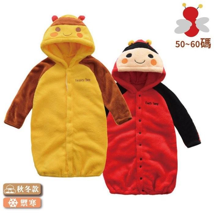 DL日本寶寶秋冬保暖珊瑚絨連身衣 兔裝 嬰兒帽 新生兒服 (50-60碼)【GD0071】