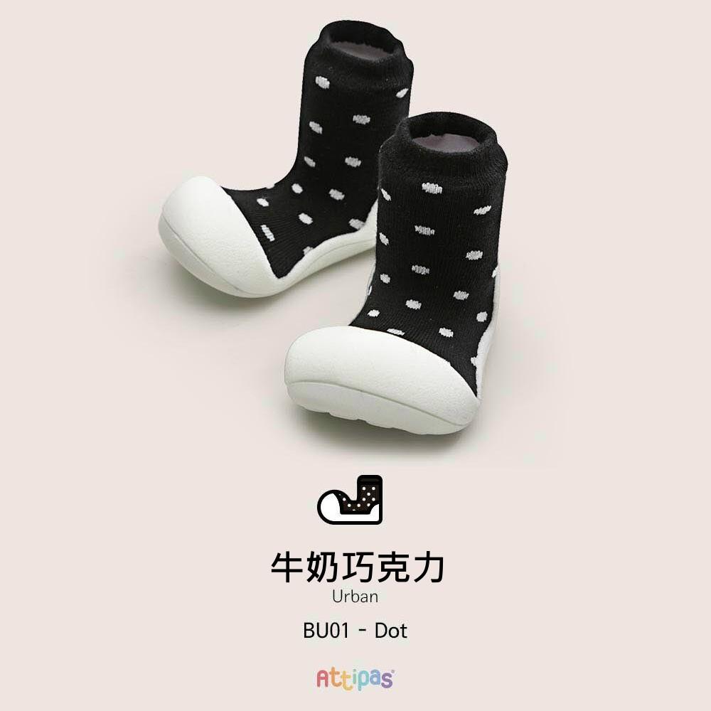 韓國Attipas快樂學步鞋-牛奶巧克力