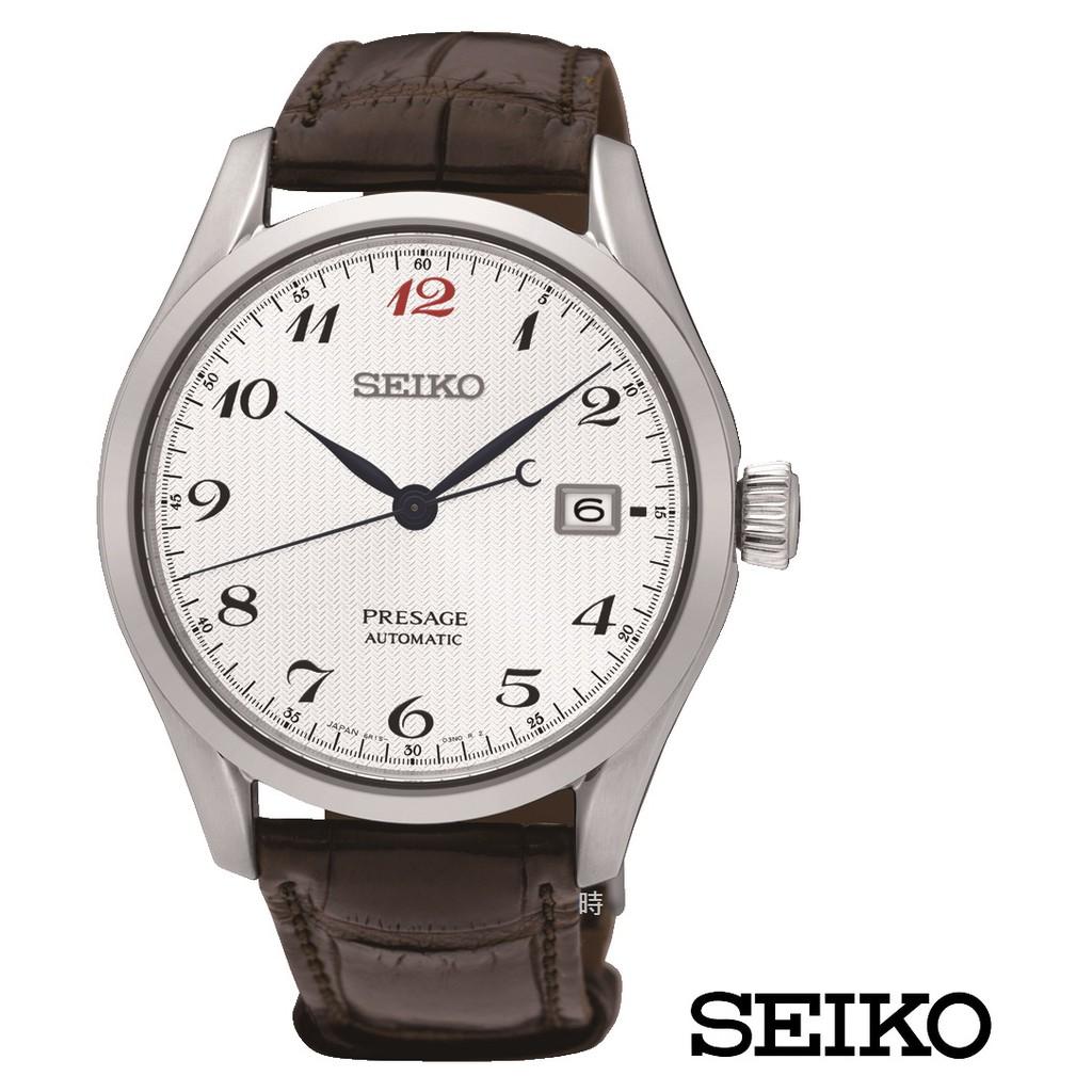 SEIKO精工 Presage 經典機械錶 SPB067J1 / 6R15-03N0J