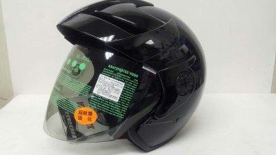EVO CA-330 CA330 黑 3/4半罩式安全帽-超商貨到付款