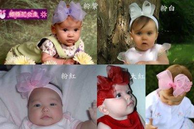 【蝴蝶花公主】美國手工Baby嬰兒童夢幻雪紗蝴蝶結款髮帶- 髮束,髮帶,髮夾