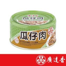 廣達香 瓜仔肉24入(110g/入)