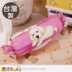 魔法Baby抱枕 台灣製47cm糖果枕~id14-003_c