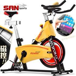 【SAN SPORTS】武士18公斤磁控飛輪車(皮帶傳動)