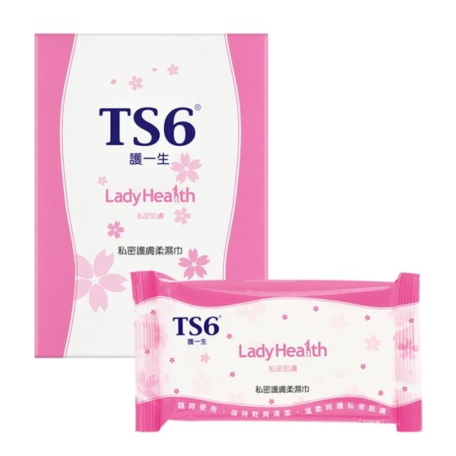 TS6護一生私密護膚柔濕巾5包/盒