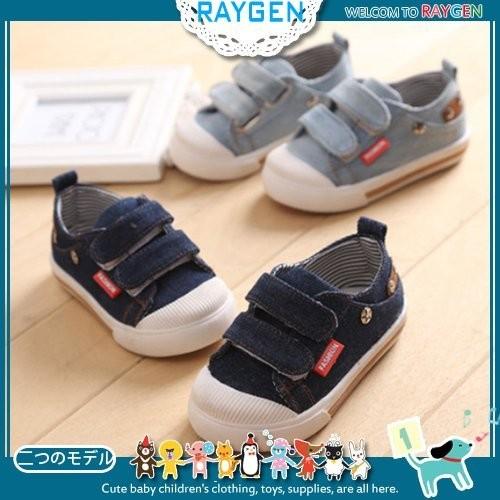 男童星星牛仔休閒鞋 帆布鞋 學步鞋