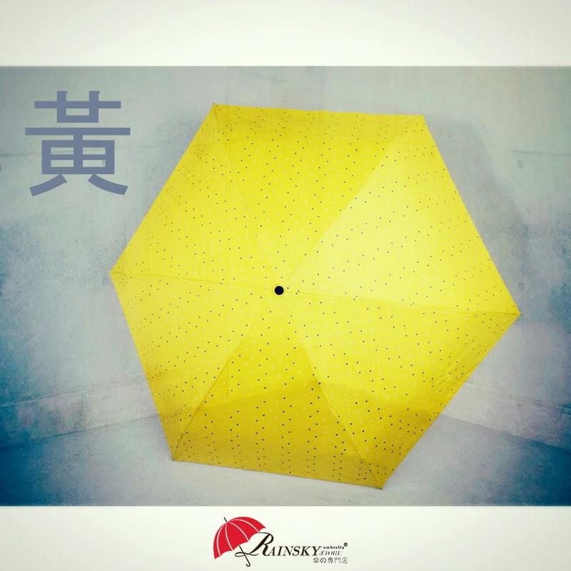 【傘市多】-雨傘-E-Carry超短傘_晴雨傘 /防曬傘陽傘折傘五折傘抗UV洋傘方便傘