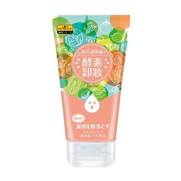 SEXYLOOK酵素溫感卸妝凝膠80g【康是美】