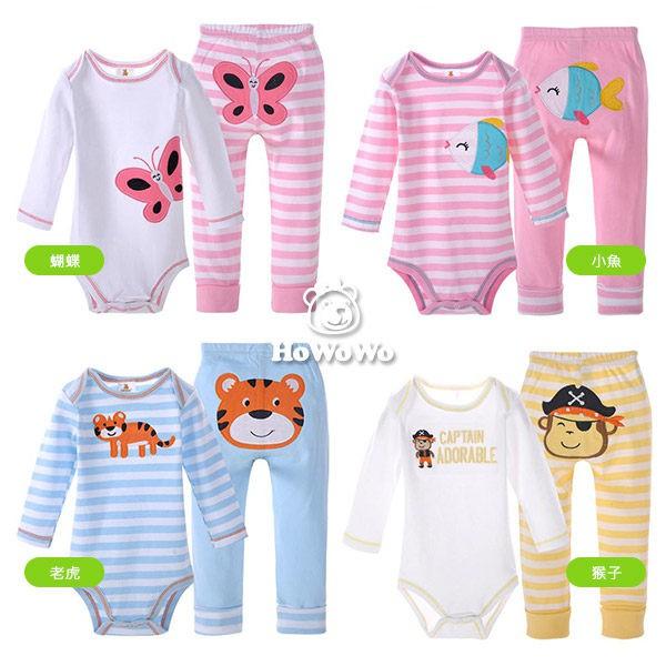 純棉長袖套裝 卡通印花包屁衣+寶寶長褲 AM0157 好娃娃