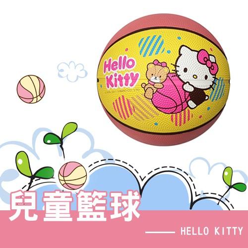KITTY 3號兒童籃球-粉