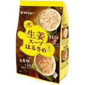 ダイショー 生姜スープはるさめ 1袋(6食入)