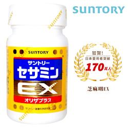 SUNTORY三得利 芝麻明EX (90錠/瓶)