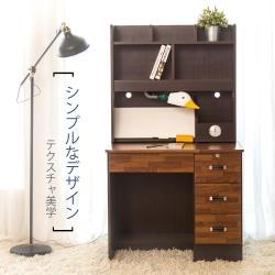 【時尚屋】[CV7]奧德莉胡桃3尺書桌CV7-3-2免組裝/免運費/書桌
