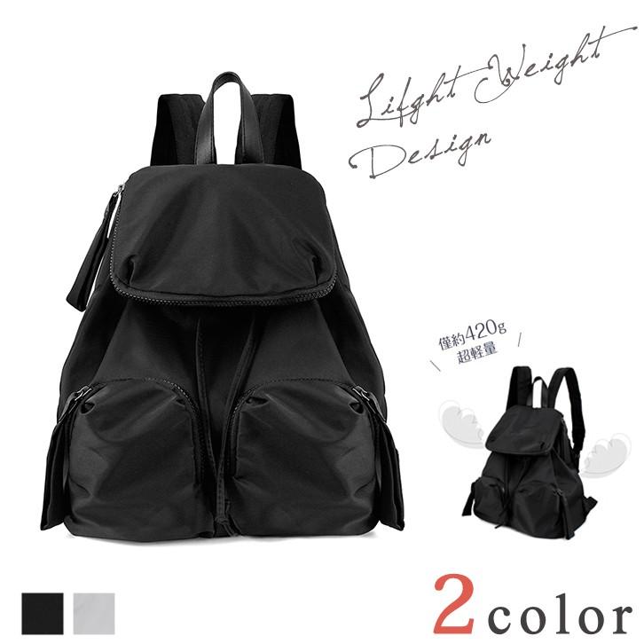 #FUNNNY #日系 #BLACK #暢銷款 #輕量 #大容量 #多功能 #尼龍 #後背包 #防潑水 #全新 #現貨 #貨到付款