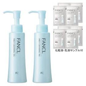 ファンケル マイルドクレンジングオイル 2本 特別セット (化粧水+乳液サンプル 2セット付)
