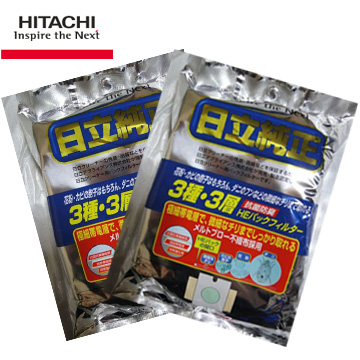 日立三合一高效抗菌防臭集塵袋(GP-110F)-2包/10入裝
