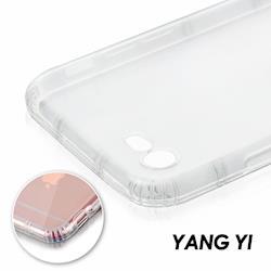 【YANG YI揚邑】Apple iPhone SE 2 / 8 / 7 氣囊式防撞耐磨不黏機清透二代升級空壓殼