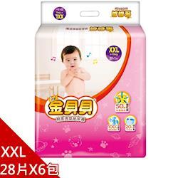 頂級金貝貝棉柔透氣紙尿褲XXL (27+1片x6包/箱)