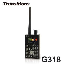 全視線 G318 多功能反無線偷拍/監聽偵測器