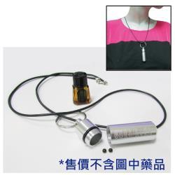 感恩使者 隨身緊急藥瓶 ZHCN1761 (攜帶隨身藥物、緊急時能立即服藥)
