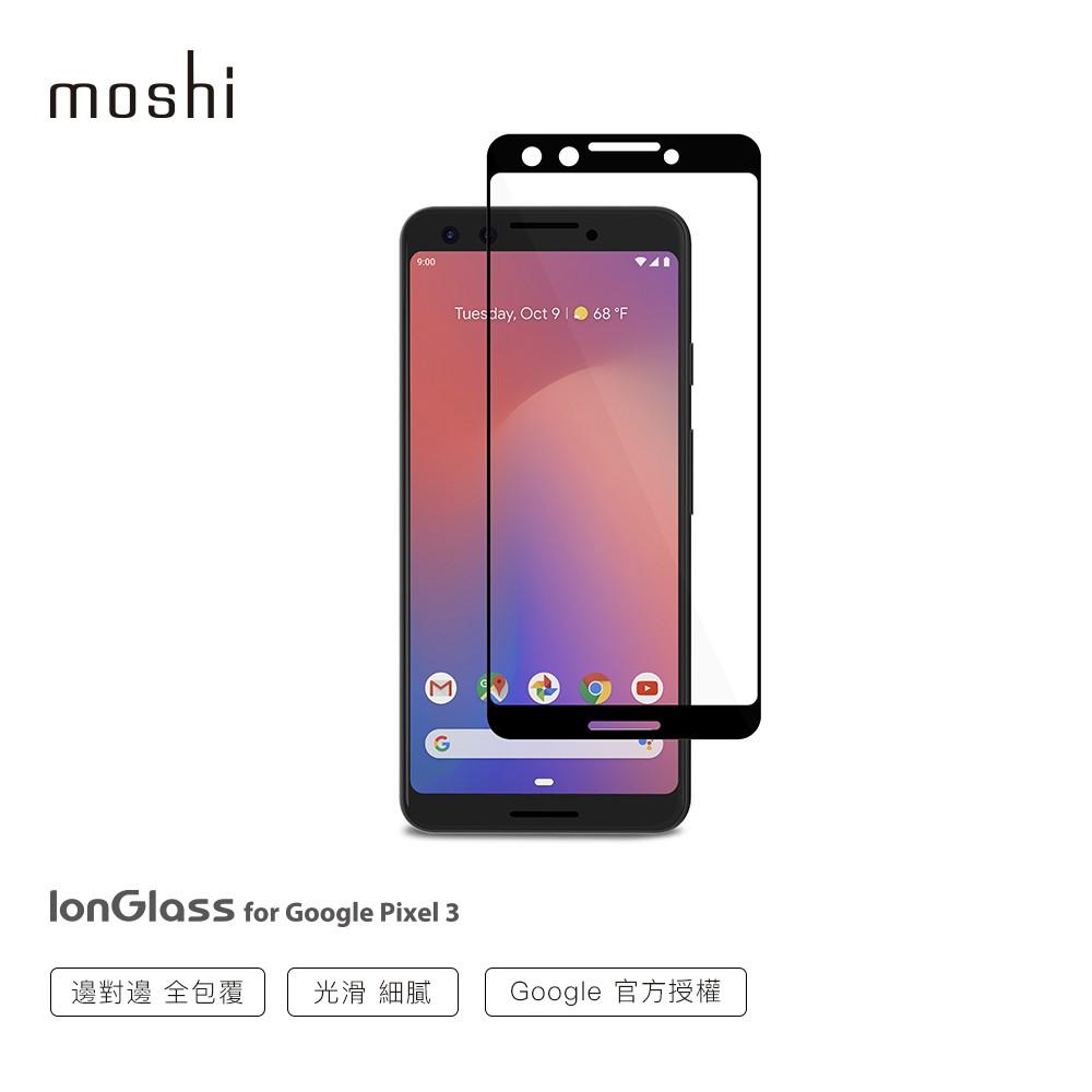 #moshi #ionglass #google保護貼 #google螢幕貼 #google手機 #pixel3螢幕保護貼 #pixel3xl螢幕保護貼 #透明保貼 #強化玻璃 #3D滿版 #疏水疏油