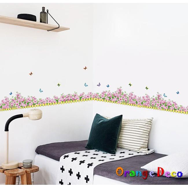 【橘果設計】柵欄腰線底線 壁貼 牆貼 壁紙 DIY組合裝飾佈置