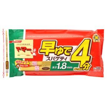 マ・マー 早ゆで4分スパゲティ 1.8mm 結束タイプ (500g)