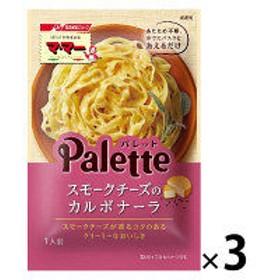 日清フーズ マ・マー Palette スモークチーズのカルボナーラ 1セット(3個)