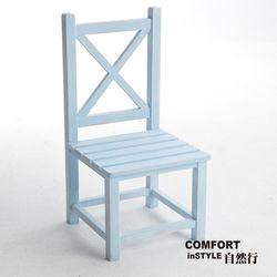 CiS自然行實木家具 萬用椅-穿鞋椅-花架(輕空氣/Fresh Air)