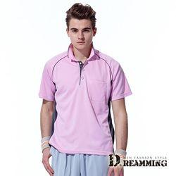 【Dreamming】型男休閒涼爽吸濕排汗短袖POLO衫-粉色