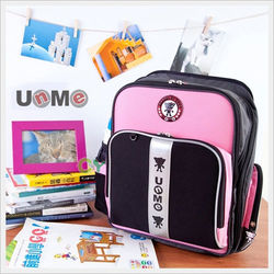【UnMe】收納風人體工學後背書包(粉紅色)