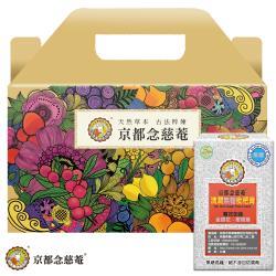 【京都念慈菴 】清潤無糖枇杷膏禮盒組-6盒(含金銀花)