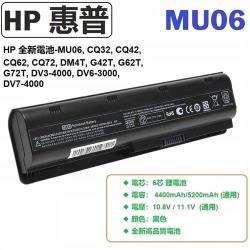 hp pavilion g4 電池 HP G4T-1200 CTO G6 G6-1000 M6 cq72系列全新 電池 6芯