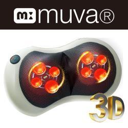 muva 3D多點溫感揉捏枕