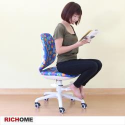 日式學生椅