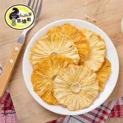 [答波恩]天然鳳梨乾(80g/包,共兩包)
