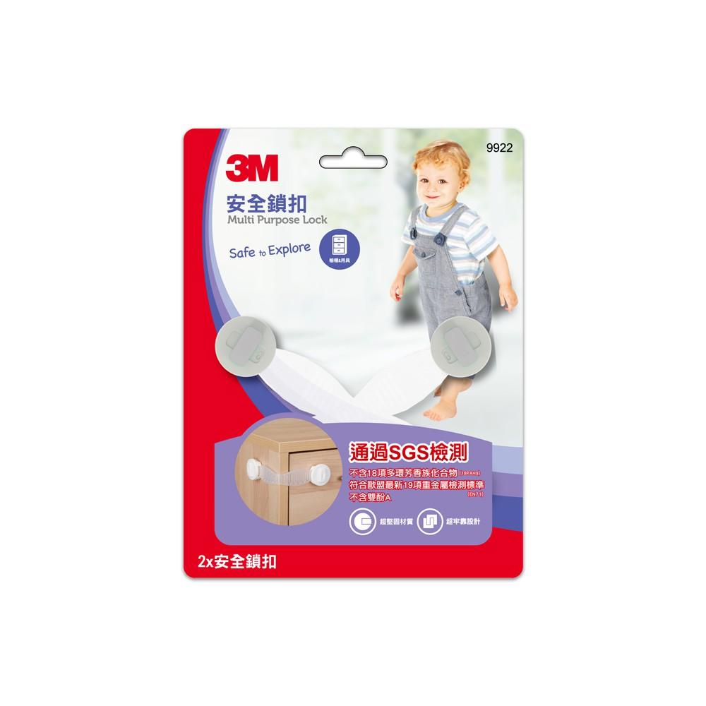 【3M】兒童安全鎖扣 7100014731