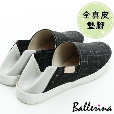 Ballerina-格紋萊卡兩穿防磨休閒懶人鞋-黑【BH600002BK】