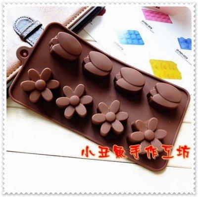 矽膠模型,巧克力蛋糕布丁果凍模,手工香皂模~8連郁金香及小花,特價促銷中(小丑魚)-A058