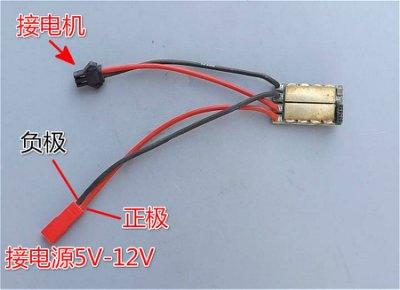 直流電機驅動模組 玩具車馬達驅動板 H橋 正反轉 PWM 調速 5V 12V w64 056 [4535760]