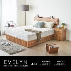 H&D 伊芙琳現代風木作系列房間組-4件式床頭+床底+床頭櫃+床墊-4色