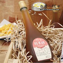 【台灣小糧口】蘋果醋 525ml (2罐組)