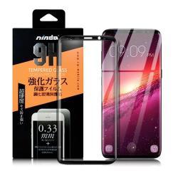 NISDA for Samsung Galaxy S9+ 3D內縮滿版鋼化玻璃-極致黑