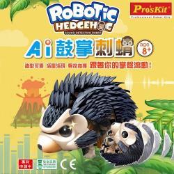 台灣製造Proskit寶工科學玩具智慧智能AI鼓掌刺蝟GE-896(3種模式;聲控感應:聲波震膜感應電流)