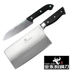 【金永利鋼刀】A1-1電木剁刀+小水果刀
