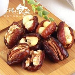 午後小食光-綜合堅果椰棗(300g/包)