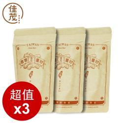 佳茂精緻農產 台灣天然高山老薑粉3包組(150g/包)
