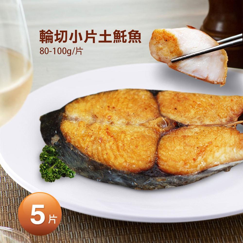 【築地一番鮮】嚴選優質無肚洞土魠魚5片(80-100g/片) -任選